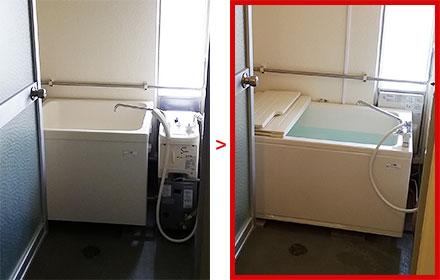 バランス釜を給湯器へ交換