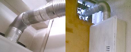 屋内設置の給湯器