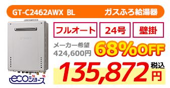 GT-C2462AWX BL