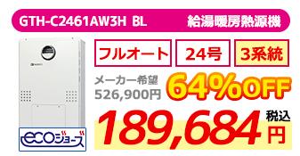 GTH-C2461AW3H BL